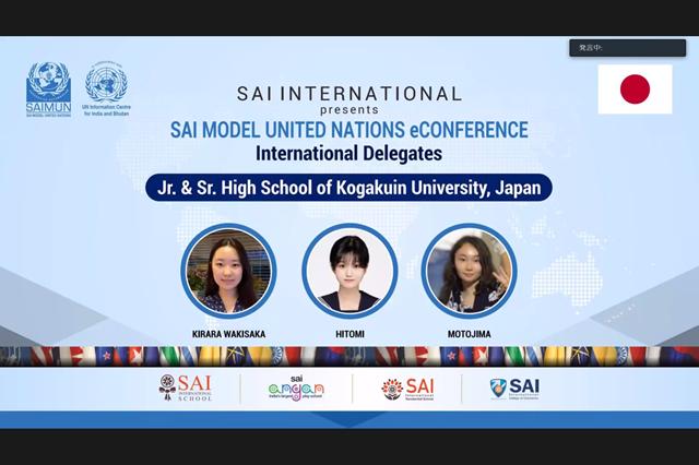 2021e-SAI MUN国際模擬国連大会にてSpecial Mention受賞