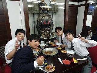 f:id:kgi-okutsu:20181114053621j:plain