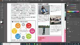 f:id:kgi-tanaka:20200203130046j:plain