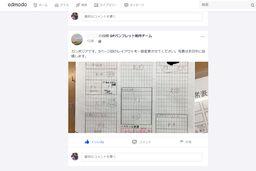 f:id:kgi-tanaka:20200203130059j:plain