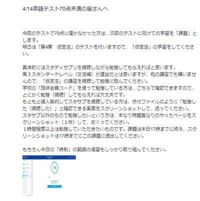 f:id:kgi-tanaka:20200414145234j:plain