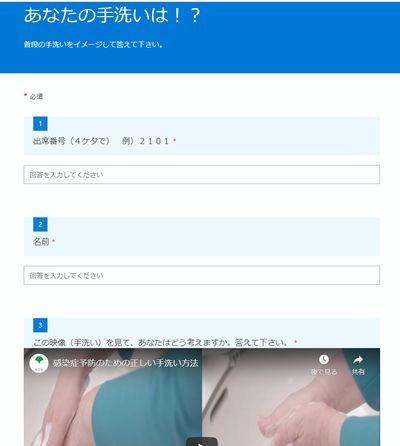 f:id:kgi-tanaka:20200414145250j:plain