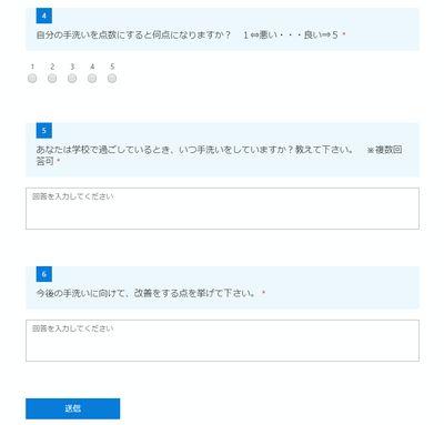 f:id:kgi-tanaka:20200414145253j:plain