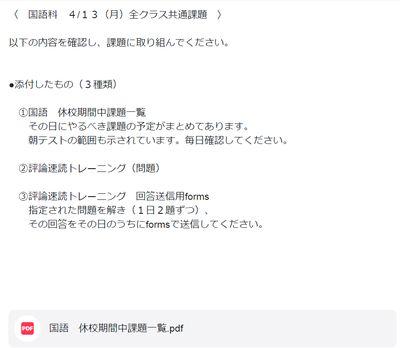 f:id:kgi-tanaka:20200414145301j:plain