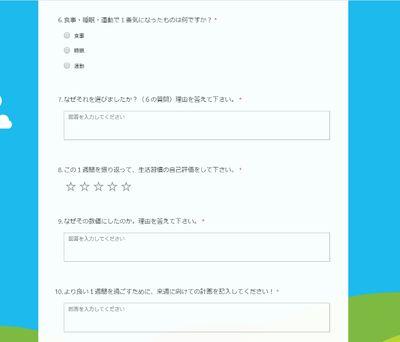 f:id:kgi-tanaka:20200420102050j:plain