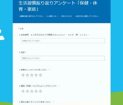 f:id:kgi-tanaka:20200420102103j:plain