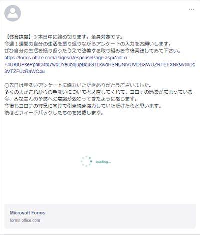 f:id:kgi-tanaka:20200420102112j:plain