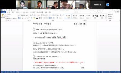f:id:kgi-tanaka:20200420102120j:plain