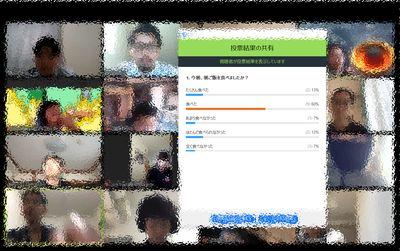 f:id:kgi-tanaka:20200420102157j:plain