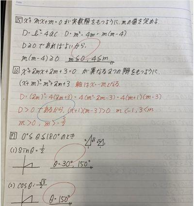 f:id:kgi-tanaka:20200422145419j:plain