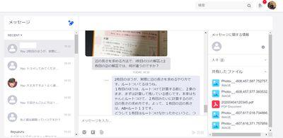f:id:kgi-tanaka:20200422145428j:plain