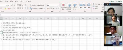 f:id:kgi-tanaka:20200520151322j:plain