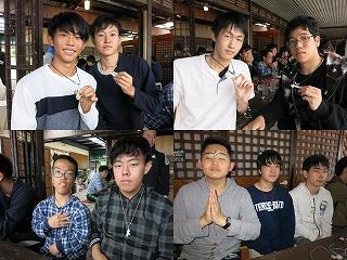 f:id:kgi-taniyama:20171123234117j:plain