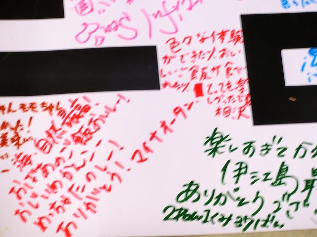 f:id:kgi-taniyama:20171126020501j:plain