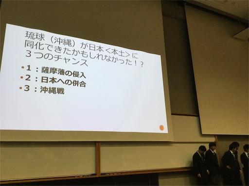 f:id:kgi-taniyama:20181107112203j:image