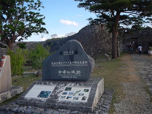 f:id:kgi-taniyama:20181124002005j:image