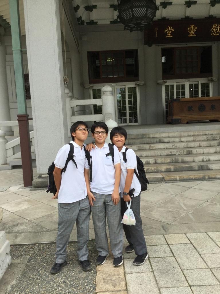 f:id:kgi-yano:20180728155749j:plain