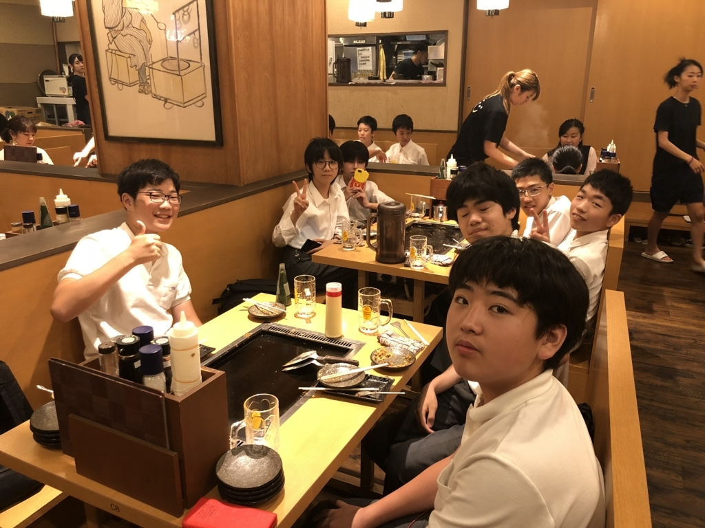 f:id:kgi-yano:20180728160327j:plain