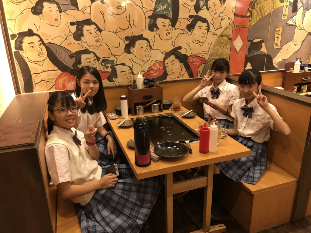 f:id:kgi-yano:20180728160336j:plain