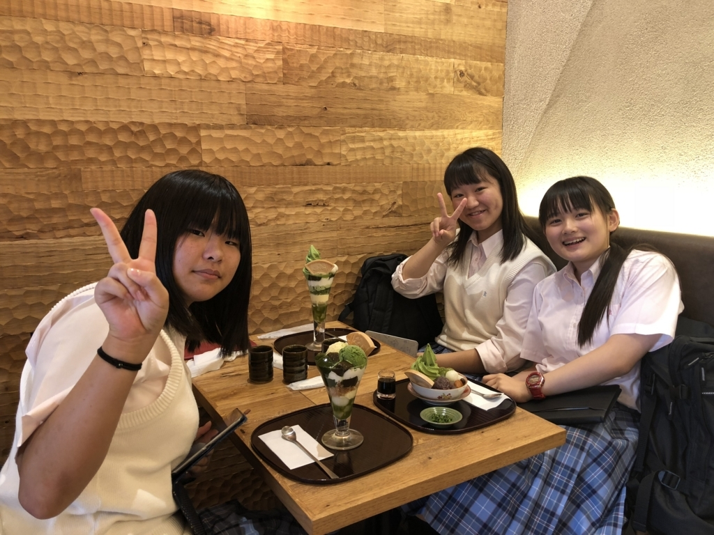 f:id:kgi-yano:20180728160349j:plain