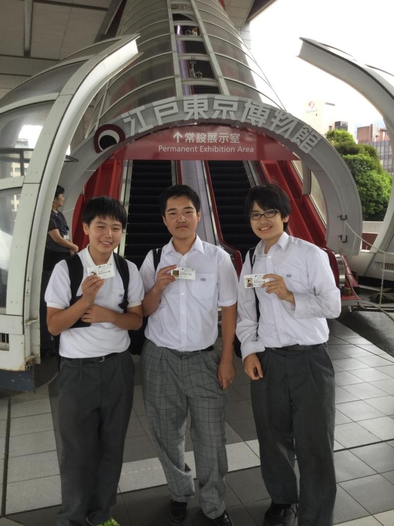 f:id:kgi-yano:20180728160531j:plain