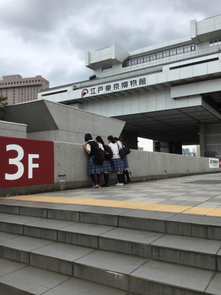 f:id:kgi-yano:20180728161056j:plain