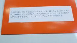 f:id:kgi-yano:20180825145012j:plain