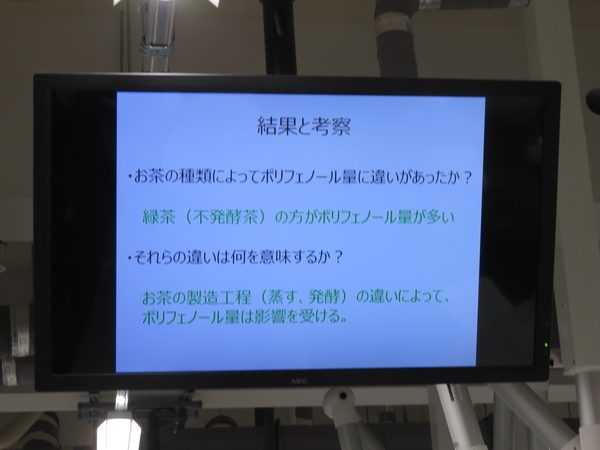 f:id:kgi-yoko:20181112144827j:plain