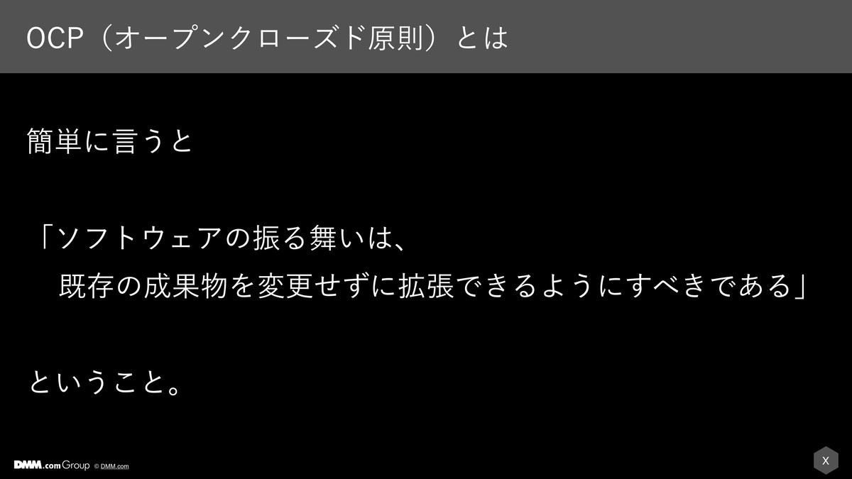 f:id:kgmyshin:20191202190111j:plain:w300
