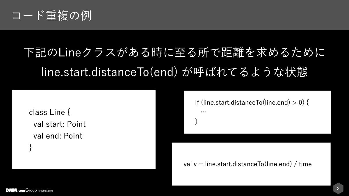 f:id:kgmyshin:20191202194040j:plain:w300