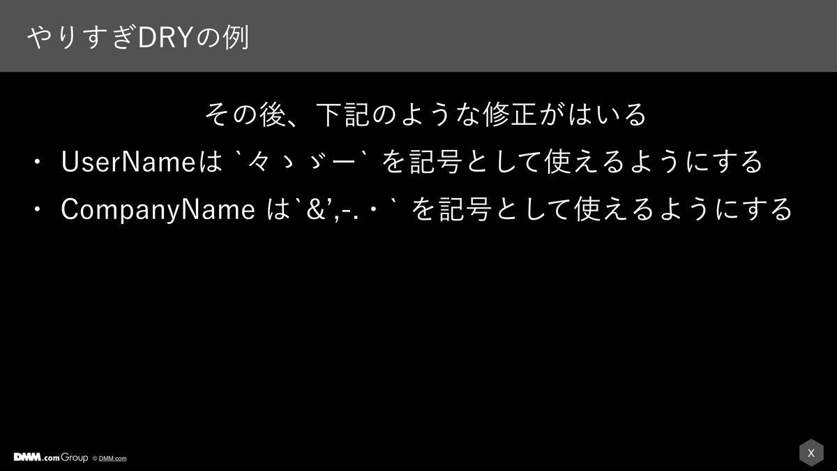 f:id:kgmyshin:20191202194112j:plain:w300