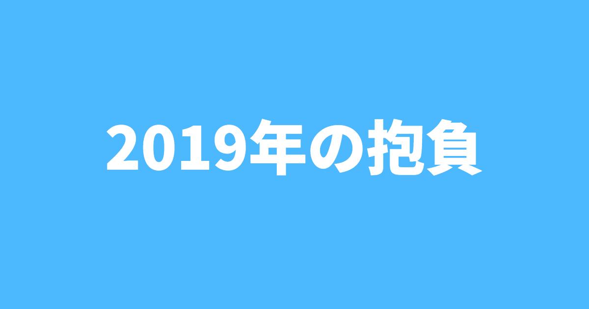 f:id:kgr0210:20190508163705p:plain