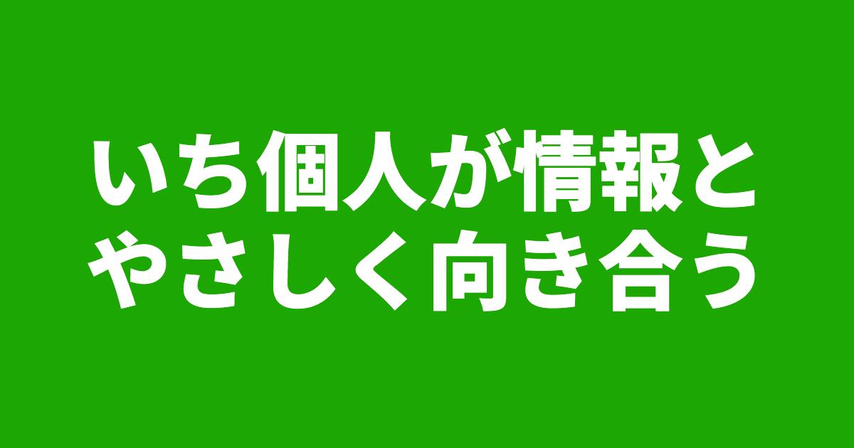 f:id:kgr0210:20190514014041p:plain