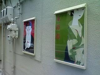 f:id:kgsunako:20080702173700j:image