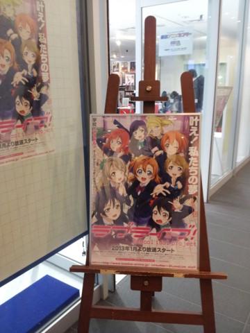 f:id:kgsunako:20130120154538j:plain