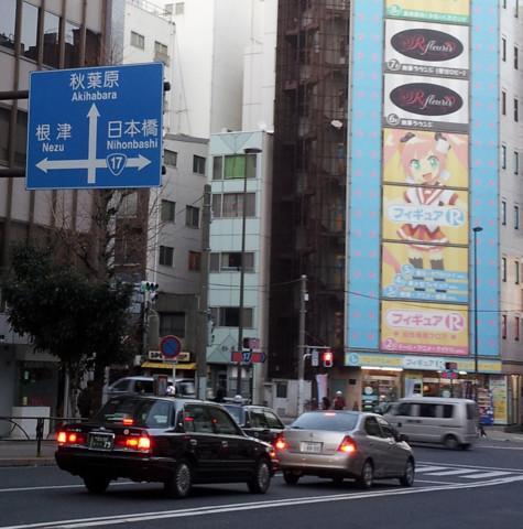 f:id:kgsunako:20130120163709j:plain