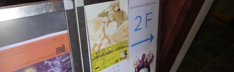 f:id:kgsunako:20131026155544j:plain