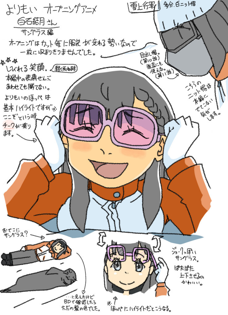 f:id:kgsunako:20180417003059j:plain