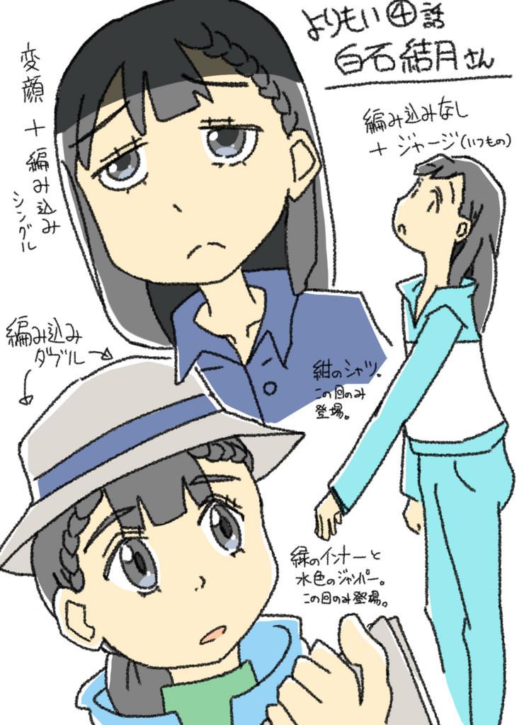 f:id:kgsunako:20180418011458j:plain