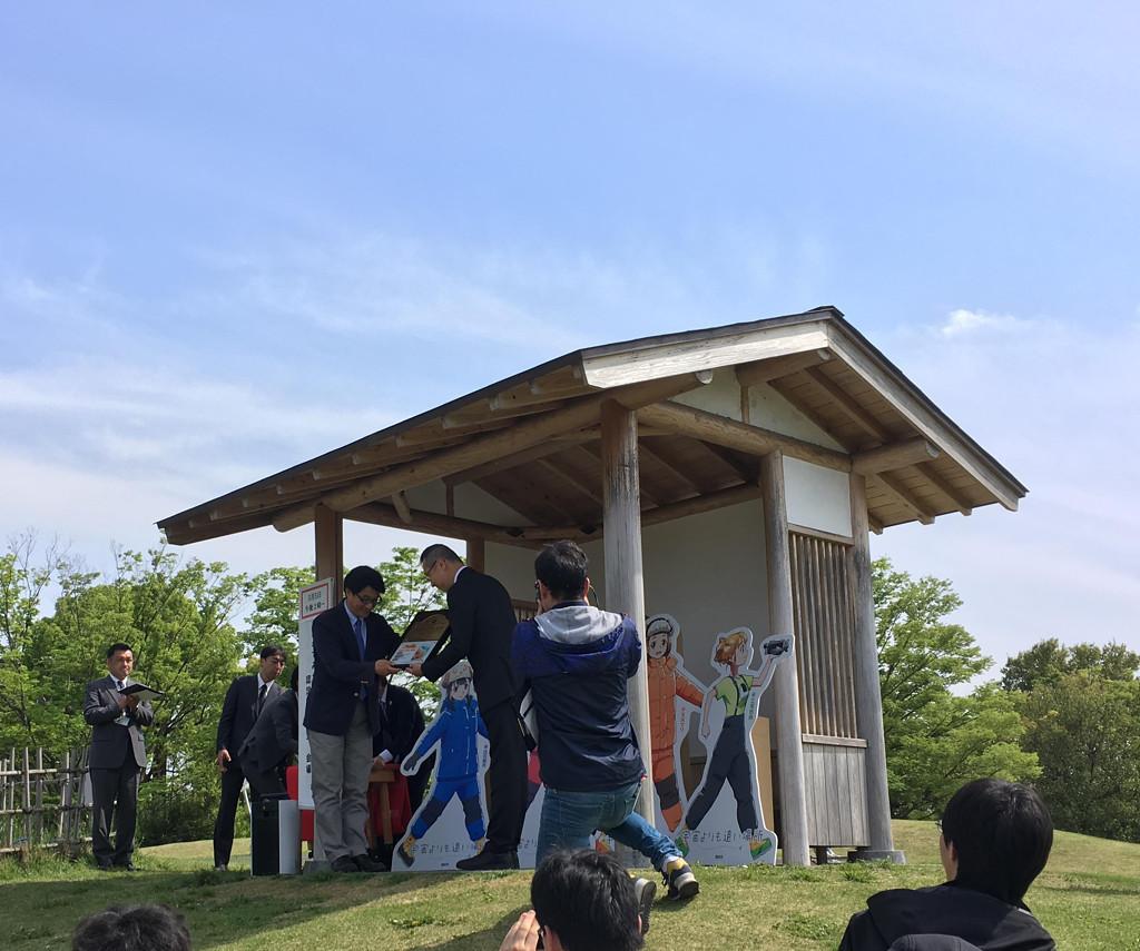 f:id:kgsunako:20190506180937j:plain