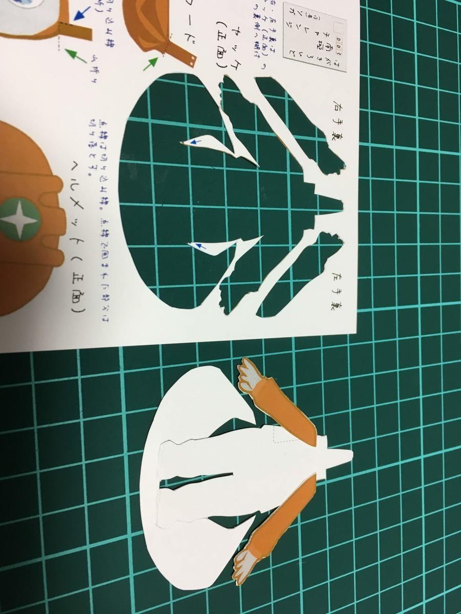 f:id:kgsunako:20190705214059j:plain