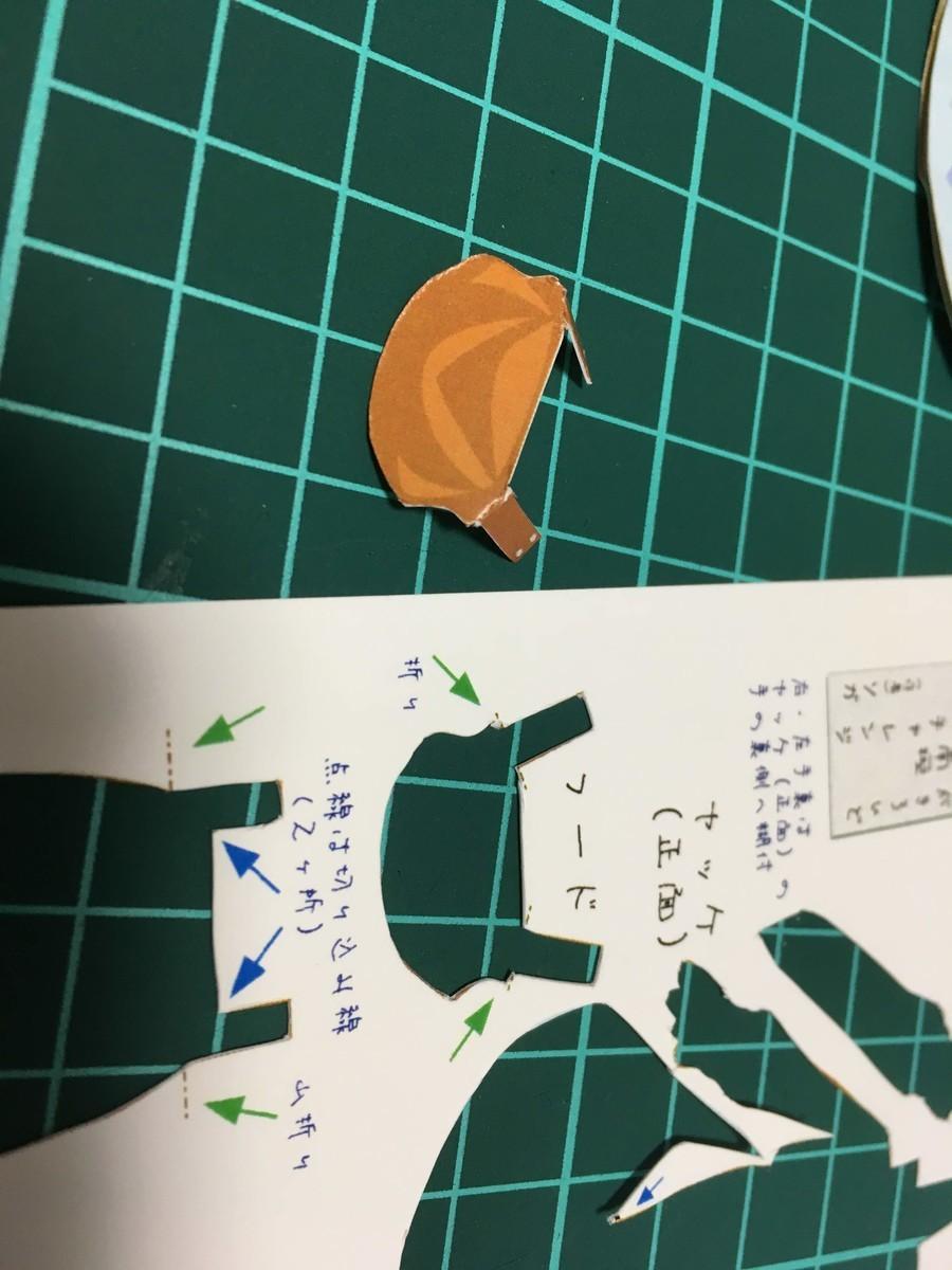 f:id:kgsunako:20190705215956j:plain