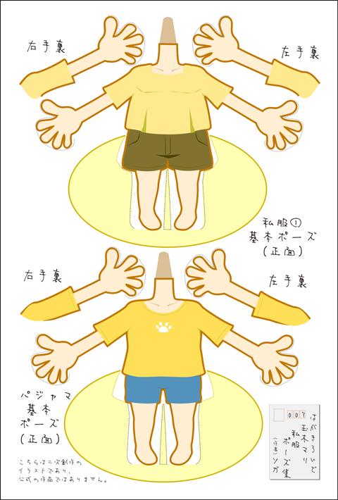f:id:kgsunako:20190806155749p:plain