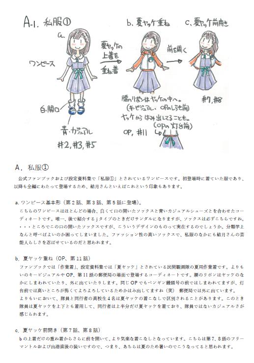 f:id:kgsunako:20190806181203p:plain