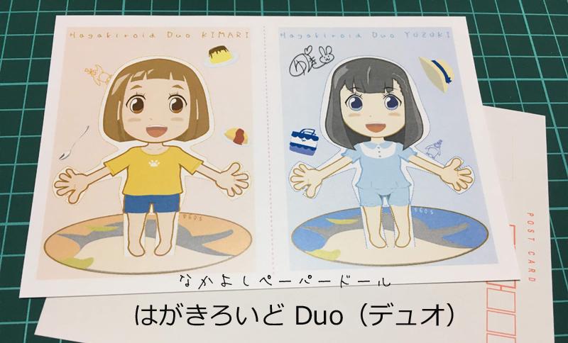 f:id:kgsunako:20191014013105p:plain