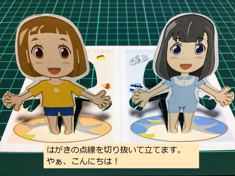 f:id:kgsunako:20191014013114p:plain