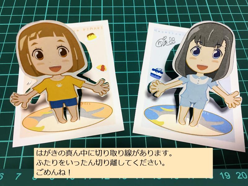 f:id:kgsunako:20191014013124p:plain