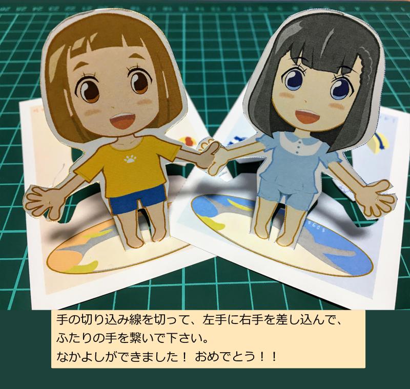 f:id:kgsunako:20191014013132p:plain