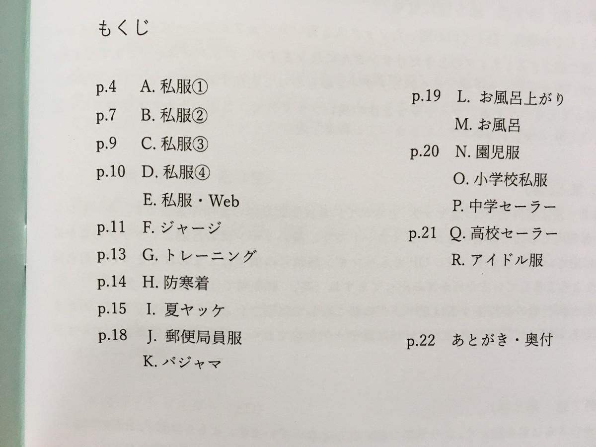 f:id:kgsunako:20191222182257j:plain