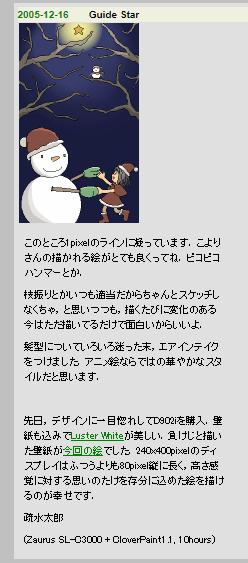 f:id:kgsunako:20200229230940p:plain